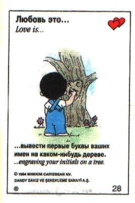 Любовь это... оставить ваши инициалы на дереве